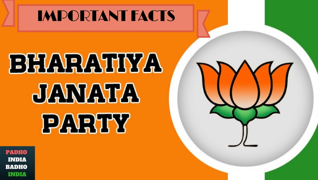 The History and Factors of BJP to Win Indian Prime Minister Election