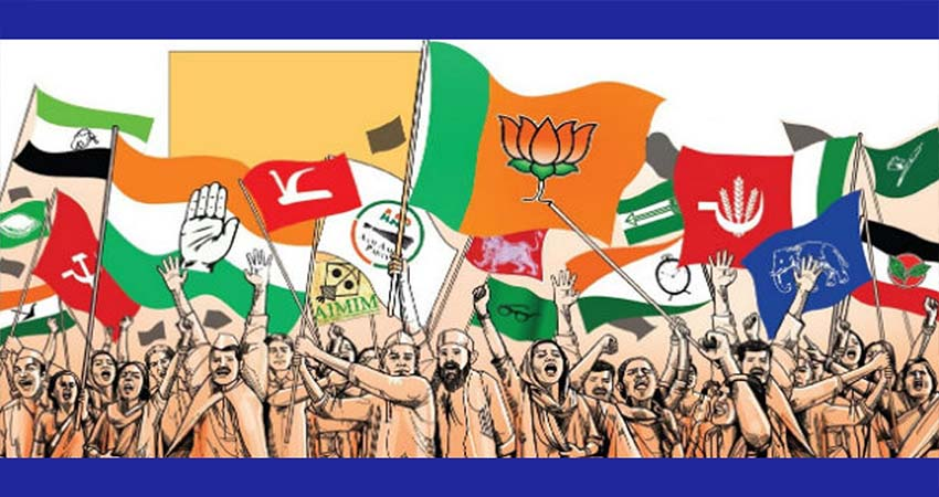 What is Indian Politics?